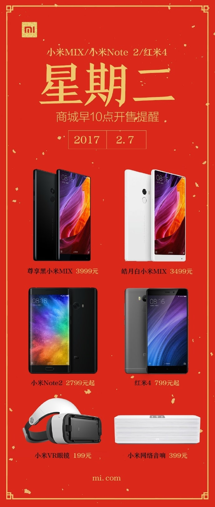White Xiaomi Mi Mix flash sale