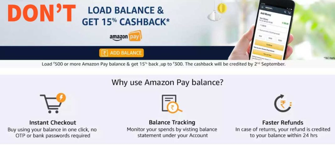 Don't add money in AMAZON PAY balance @India