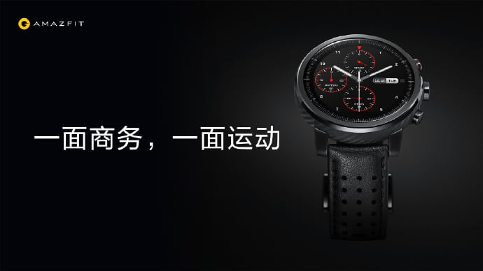 Amazfit Pace 2 First look