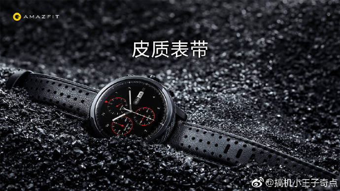 Amazfit Pace 2 First look | Official