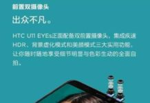 HTC U11 Eye Design, Configuration and Features